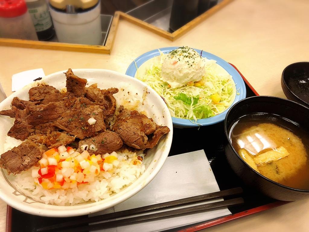 松屋 牛 ステーキ 丼